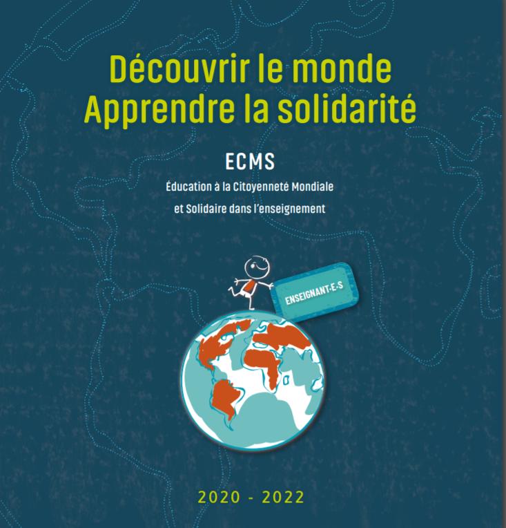 brochure-ecm